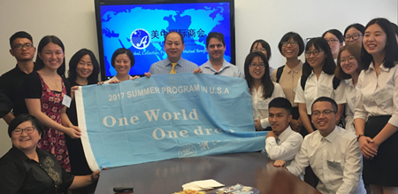 Students from Zhejiang University of Technology visit China-U.S. Chamber of Commerce, Manhattan