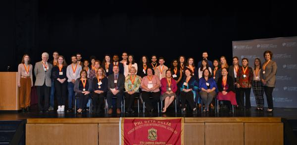 2019 Induction Ceremony
